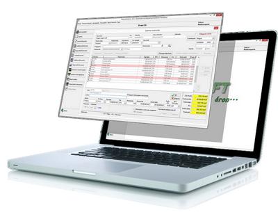 Online számlázó integráció - MagneShop